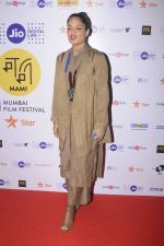 Sandhya Mridul at MAMI Film Festival 2016 on 25th Oct 2016 (18)_5810581b80492.JPG