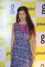 Sangeeta Bijlani snapped at Global Desi store launch at Linking Road on 25th Oct 2016 (40)_58105d9fa5b62.JPG