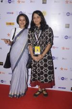 Tillotama Shome at MAMI Film Festival 2016 on 25th Oct 2016 (33)_581058703c983.JPG
