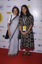 Tillotama Shome at MAMI Film Festival 2016 on 25th Oct 2016 (34)_5810587145d14.JPG