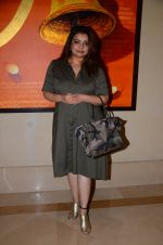 Vaibhavi Merchant at Jio MAMI Mumbai Film Festival on 25th Oct 2016 (50)_58104cf10214f.JPG