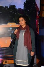 Vidya Balan at the Trailer launch of Kahaani 2 on 25th Oct 2016 (107)_58104c06a8eef.JPG