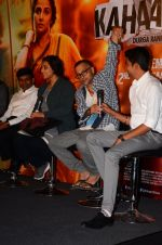Vidya Balan, Sujoy Ghosh at the Trailer launch of Kahaani 2 on 25th Oct 2016 (101)_58104ae565ddc.JPG