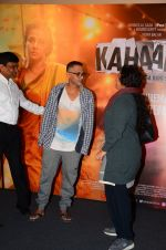 Vidya Balan, Sujoy Ghosh at the Trailer launch of Kahaani 2 on 25th Oct 2016 (103)_58104ae69a862.JPG