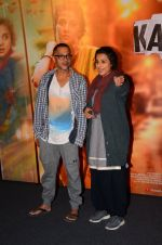 Vidya Balan, Sujoy Ghosh at the Trailer launch of Kahaani 2 on 25th Oct 2016 (107)_58104ae8f19b3.JPG