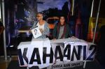 Vidya Balan, Sujoy Ghosh at the Trailer launch of Kahaani 2 on 25th Oct 2016 (118)_58104aee0b768.JPG