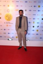 Abhay Deol at closing ceremony of MAMI Film Festival 2016 on 27th Oct 2016 (32)_5814b5365f277.JPG