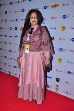 Neelima Azeem grace a discussion at the MAMI 18th Mumbai Film Festival 2016 on 27th Oct 2016 (30)_5814b51c63bb2.JPG