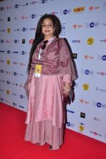 Neelima Azeem grace a discussion at the MAMI 18th Mumbai Film Festival 2016 on 27th Oct 2016 (29)_5814b51b671a1.JPG