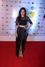 Neha SHarma at closing ceremony of MAMI Film Festival 2016 on 27th Oct 2016 (127)_5814b6a0b8a40.JPG
