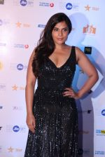 Richa Chadda at closing ceremony of MAMI Film Festival 2016 on 27th Oct 2016 (148)_5814b6f4426b1.JPG