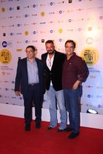 Sanjay Dutt, Vidhu Vinod Chopra at closing ceremony of MAMI Film Festival 2016 on 27th Oct 2016 (46)_5814b7841c428.JPG