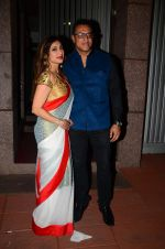 Lucky Morani at Sachiin Joshi_s diwali party on 28th Oct 2016 (60)_5815de658b63a.JPG