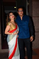 Lucky Morani at Sachiin Joshi_s diwali party on 28th Oct 2016 (63)_5815de678c402.JPG