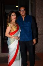 Lucky Morani at Sachiin Joshi_s diwali party on 28th Oct 2016 (64)_5815de6826cb5.JPG