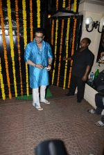 Karan Patel at Ekta Kapoor_s Diwali bash on 29th Oct 2016 (203)_5817388a884c2.JPG
