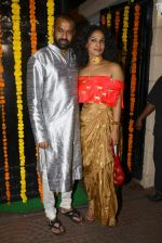 Masaba at Ekta Kapoor_s Diwali bash on 29th Oct 2016 (257)_5817427a872f0.JPG