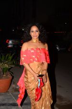Masaba at Gautam and Gaurav Gupta of Jagran Group_s dilwai bash on 29th Oct 2016 (59)_58172e36dc856.JPG