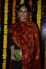 Mona Singh at Ekta Kapoor_s Diwali bash on 29th Oct 2016 (231)_58173576ab9c5.JPG