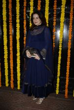 Neelam Kothari at Ekta Kapoor_s Diwali bash on 29th Oct 2016 (53)_581735750071d.JPG