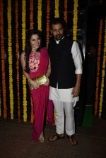 Shabbir Ahluwalia at Ekta Kapoor_s Diwali bash on 29th Oct 2016 (354)_5817360543782.JPG