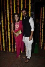 Shabbir Ahluwalia at Ekta Kapoor_s Diwali bash on 29th Oct 2016 (357)_58173607179c8.JPG