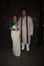 Vidya Balan, Siddharth Roy Kapoor at Anil Kapoor_s Diwali bash on 30th Oct 2016 (13)_58174d6cbda8a.JPG
