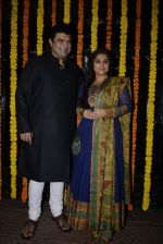 Vidya Balan, Siddharth Roy Kapoor at Ekta Kapoor_s Diwali bash on 29th Oct 2016 (167)_581737298b4e8.JPG