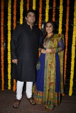 Vidya Balan, Siddharth Roy Kapoor at Ekta Kapoor_s Diwali bash on 29th Oct 2016 (169)_5817372a7f8f3.JPG