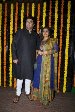 Vidya Balan, Siddharth Roy Kapoor at Ekta Kapoor_s Diwali bash on 29th Oct 2016 (163)_58173727c76f3.JPG