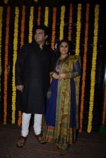 Vidya Balan, Siddharth Roy Kapoor at Ekta Kapoor_s Diwali bash on 29th Oct 2016 (165)_58173728bc269.JPG