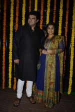 Vidya Balan, Siddharth Roy Kapoor at Ekta Kapoor_s Diwali bash on 29th Oct 2016 (171)_5817372b6c20d.JPG