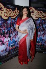 Kunika at Ventilator screening in Mumbai on 3rd Nov 2016 (1)_581c2f222dff5.JPG