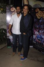 Vidhu Vinod Chopra at Ventilator screening in Mumbai on 3rd Nov 2016 (34)_581c2f309eeb9.JPG