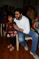 Abhishek at Strut - the dancemakers masterclass on 6th Nov 2016 (25)_58208f672bab4.JPG