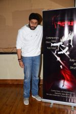 Abhishek at Strut - the dancemakers masterclass on 6th Nov 2016 (26)_58208f681c6dc.JPG