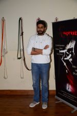 Abhishek at Strut - the dancemakers masterclass on 6th Nov 2016 (35)_58208f714ad09.JPG