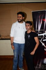Abhishek at Strut - the dancemakers masterclass on 6th Nov 2016 (27)_58208f6921af3.JPG