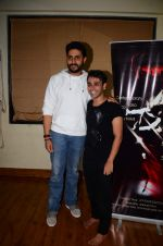 Abhishek at Strut - the dancemakers masterclass on 6th Nov 2016 (29)_58208f6b1e66e.JPG