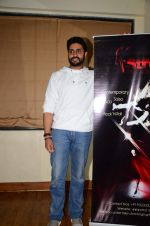 Abhishek at Strut - the dancemakers masterclass on 6th Nov 2016 (33)_58208f6ef3d19.JPG