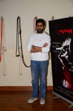Abhishek at Strut - the dancemakers masterclass on 6th Nov 2016 (36)_58208f723cb10.JPG