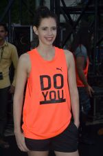 Kalki Koechlin at guiness record for PUMA on 6th Nov 2016 (74)_582092322e01c.JPG