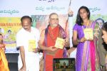 PV Sindhu felicitation in Mumbai on 6th Nov 2016 (195)_58208ea5b8c63.JPG