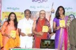 PV Sindhu felicitation in Mumbai on 6th Nov 2016 (197)_58208ea70e85c.JPG