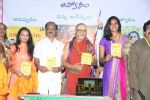 PV Sindhu felicitation in Mumbai on 6th Nov 2016 (205)_58208ead03e46.JPG