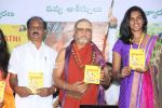 PV Sindhu felicitation in Mumbai on 6th Nov 2016 (210)_58208eb118376.JPG