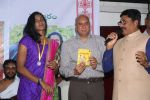 PV Sindhu felicitation in Mumbai on 6th Nov 2016 (234)_58208ebfdb985.JPG