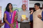 PV Sindhu felicitation in Mumbai on 6th Nov 2016 (235)_58208ec0b6952.JPG