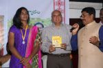 PV Sindhu felicitation in Mumbai on 6th Nov 2016 (236)_58208ec179cc1.JPG