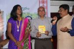 PV Sindhu felicitation in Mumbai on 6th Nov 2016 (237)_58208ec23d7bf.JPG